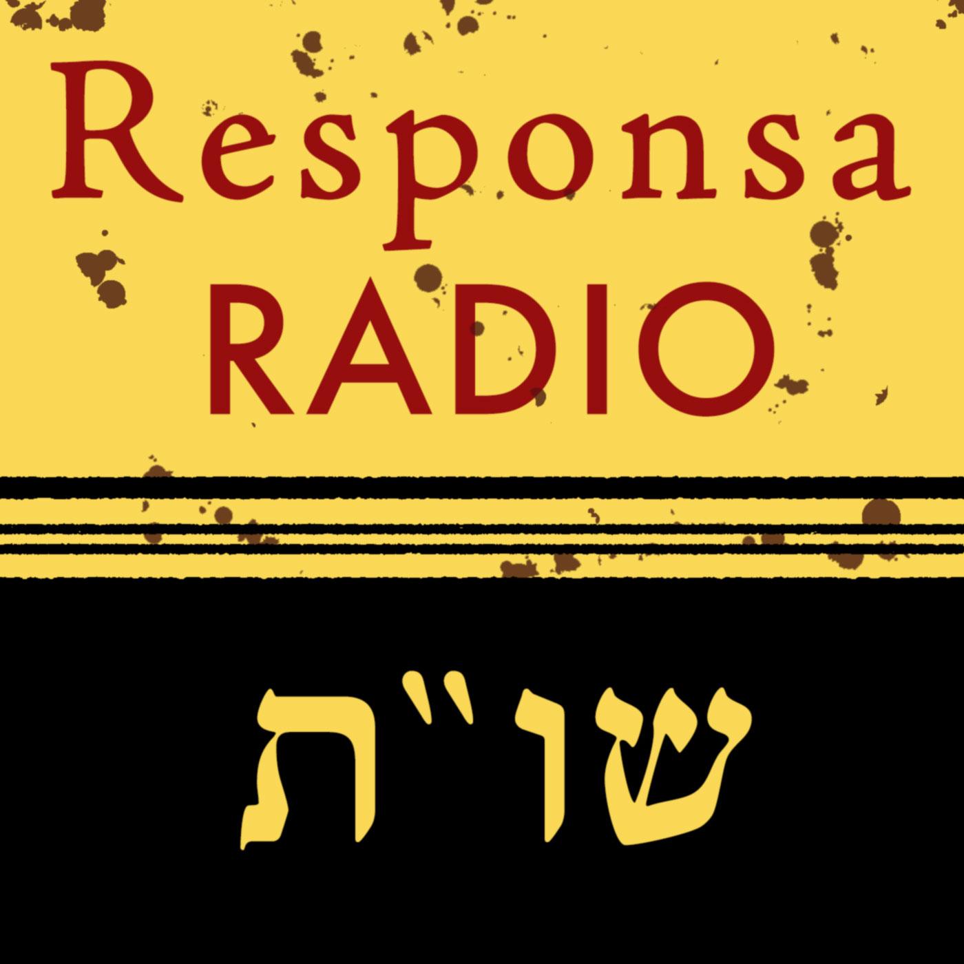 Rr Logo Of Jewish Law